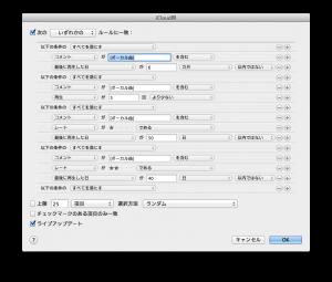 iCloud用