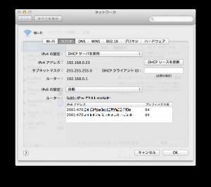 mac_ipv6